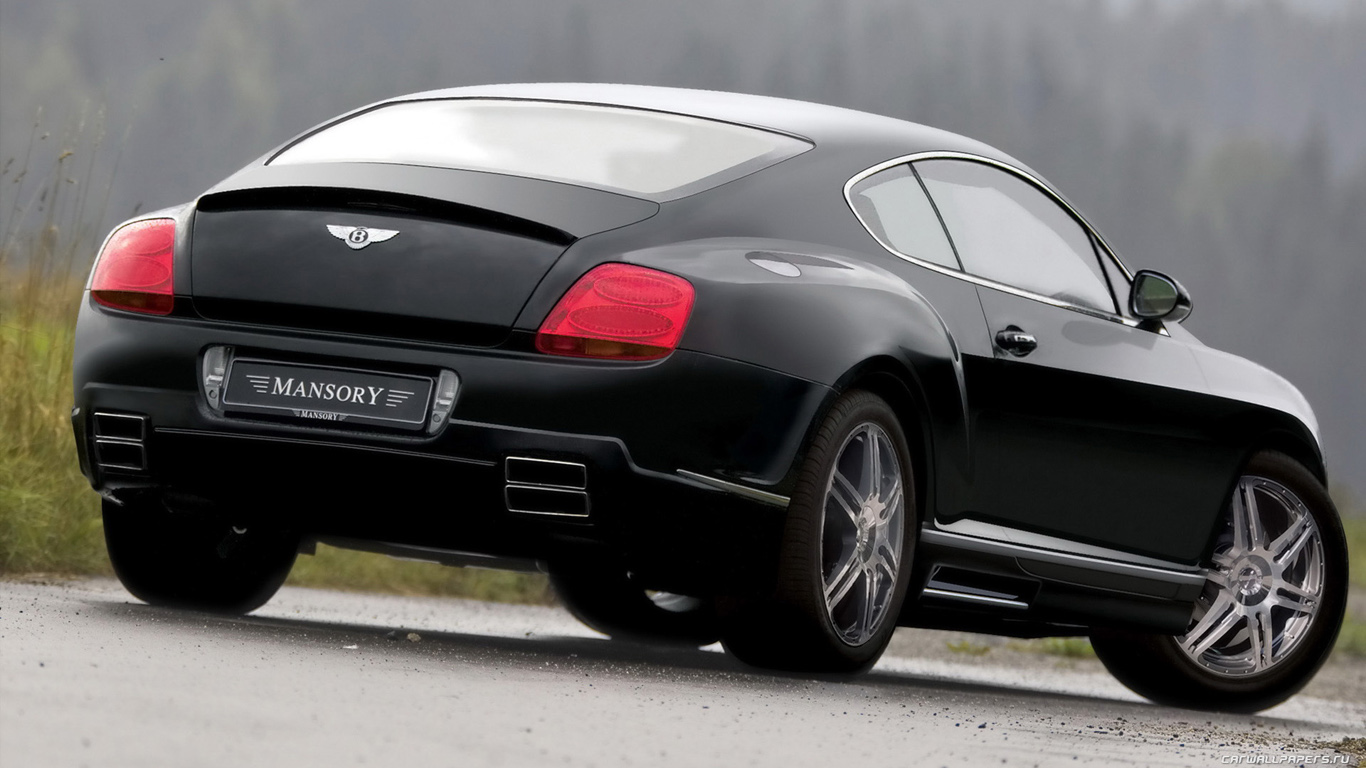 Bentley Car Cover 2017 2018 Best Cars Reviews